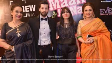 See Bushra Ansari and Asma Abbas at Premier of Maan Jao Na