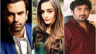 Aiman And Junaid Khan Reunited With Director Danish Nawaz For New Serial