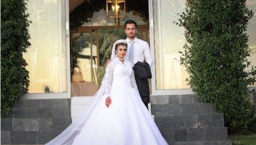 Cricketer Muhammad Nawaz Just Tied The Knot