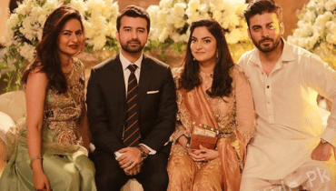 Fawad Khan Sister Sana Engagement Ceremony Pictures