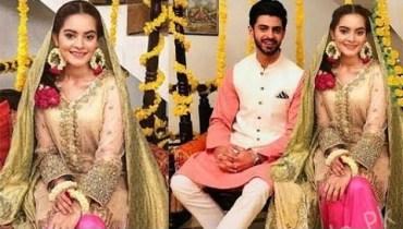 Minal Khan's Next Will Be Nisbat For Hum TV