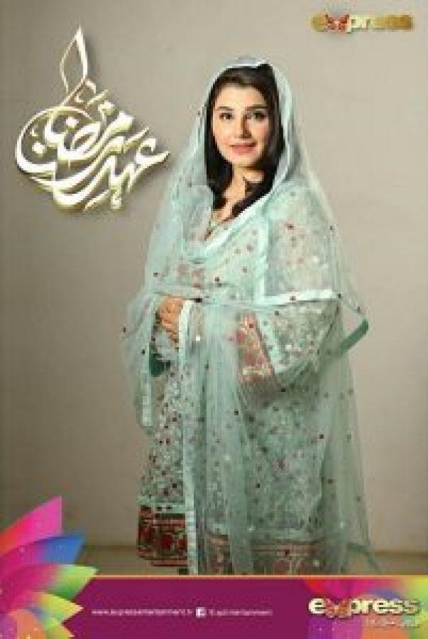 Pakistani Celebrities Hosting Ramadan Transmissions This Year