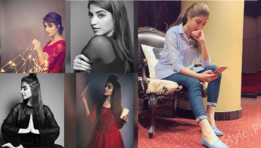 Latest Beautiful Photoshoot of Kinza Hashmi