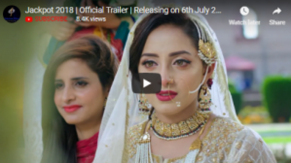 Noor Hassan And Sanam Chaudhry Starrer In Movie Jackpot