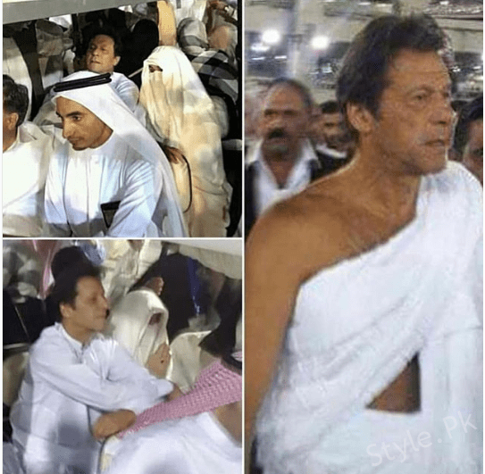 Noor Bukhari with Bushra Maneka And Imran Khan in Harm Shareef