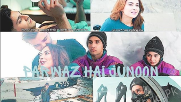 Parwaaz Hai Junoon Trailer Is Impressive