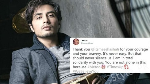 Ali Zafar and Meesha Shafi Conflict Reached Another Level1