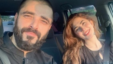 Hamza Ali Abbasi Posted Picture of His Biwi