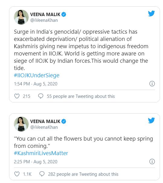 Youm-e-Istehsal