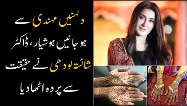 Dr. Shaista Lodhi Made Shocking Revelations About Heena/ Mehndi