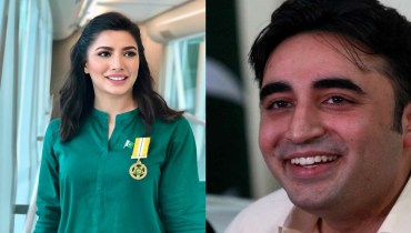 Mehwish Hayat Wants to Tie The Knot With Bilawal