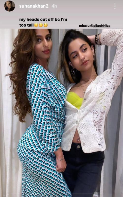 Suhana Khan Misses Cousin Sister Alia Chibba