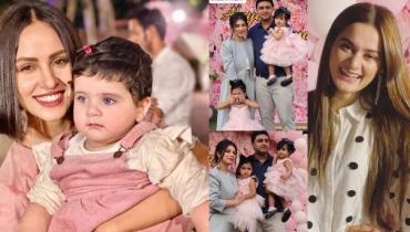 Sidra Batool Celebrates Birthday Of Her Daughter