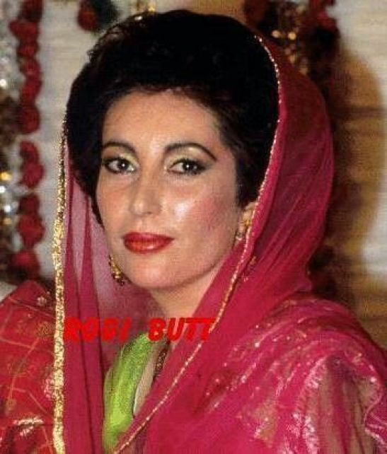 Bakhtawar Bhutto To Re-create Benazir Bhutto Nikkah look On Her Dholak