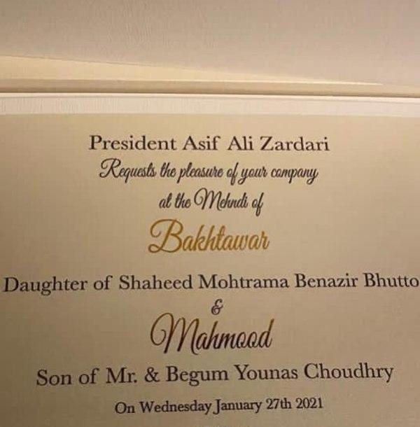 Bakhtawar Bhutto destination wedding venue has been decided