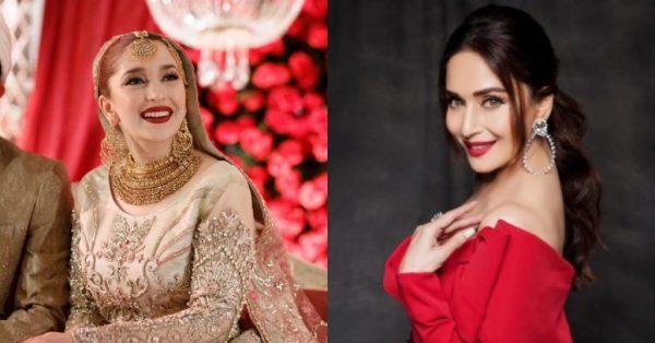 Naimal Khawar sister Fiza Khawar look alike Madhuri Dixit?