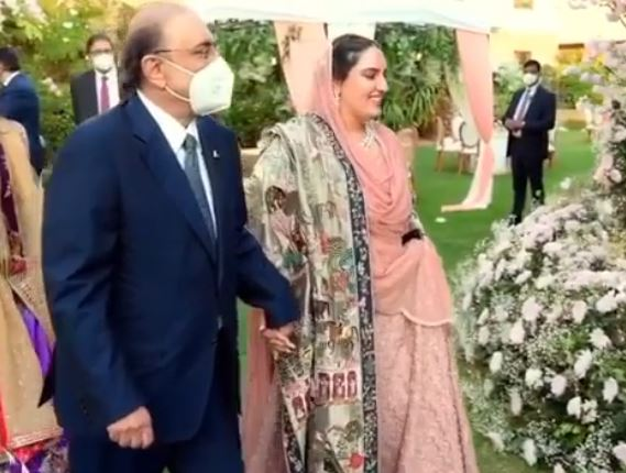 Bakhtawar Bhutto shares beautiful snippet from her engagement