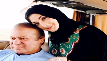 Maryam Nawaz Heartfelt Note On Father's Birthday