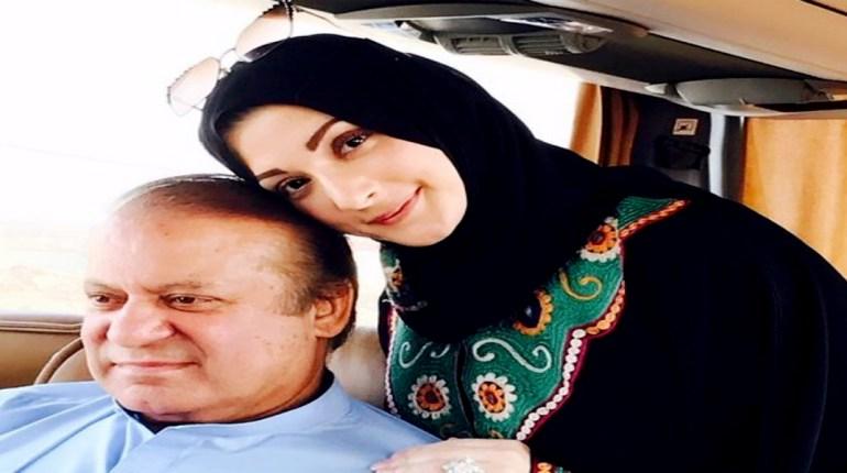 Maryam Nawaz Heartfelt Note On Father's Birthday