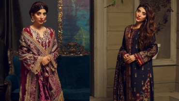 Urwa Hocane Rocks In Casual DressesUrwa Hocane Rocks In Casual Dresses