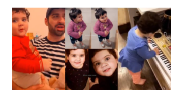 Baby Star Amal Muneeb with her Father Muneeb Butt