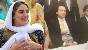 Bakhtawar Bhutto Zardari fiance arrives in Karachi for wedding