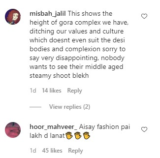 Sarwat Gilani Facing Backlash For Her Bold Picture