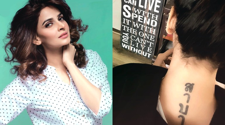 Saba Qamar Tattoo Has Started A Horrific Online War