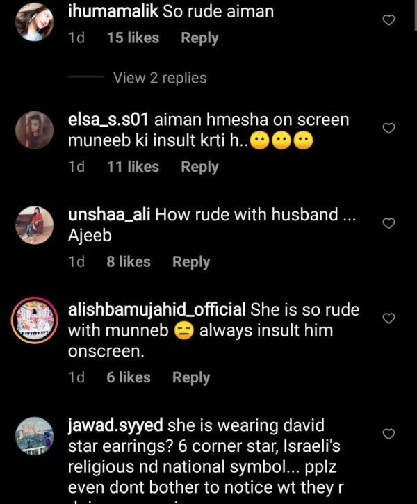 Actress Aiman Khan Faces Criticism of Fans