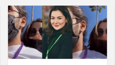Public Reaction On Latest Video Of Hania Amir
