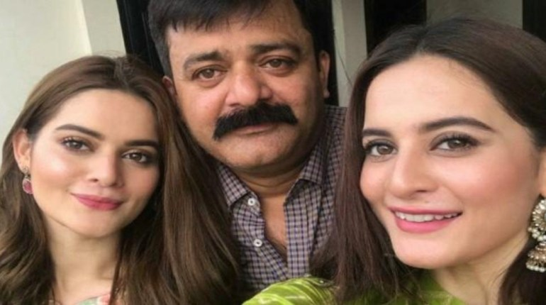Minal Khan Shares Photo Of Deceased Father With An Emotional Note