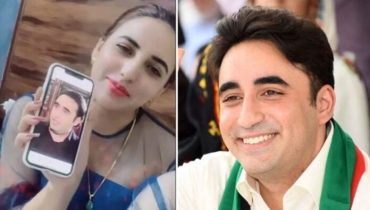 Hareem Shah new romantic video For Bilawal Bhutto goes viral