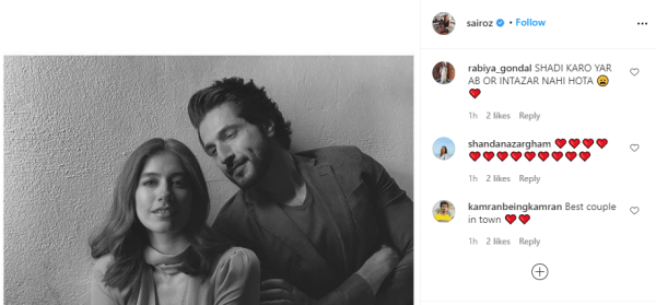 Are Syra Yousuf And Bilal Ashraf Married?