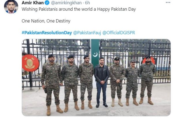Celebrities Shows Love and Thoughts On Pakistan Day 2021