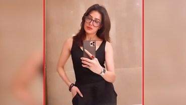 Netizens Find Similarity Between Mehwish Hayat And Mia
