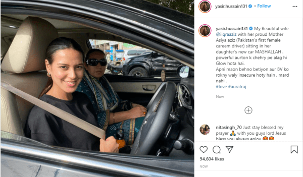 Yasir Hussain shows Women Empowerment through his post