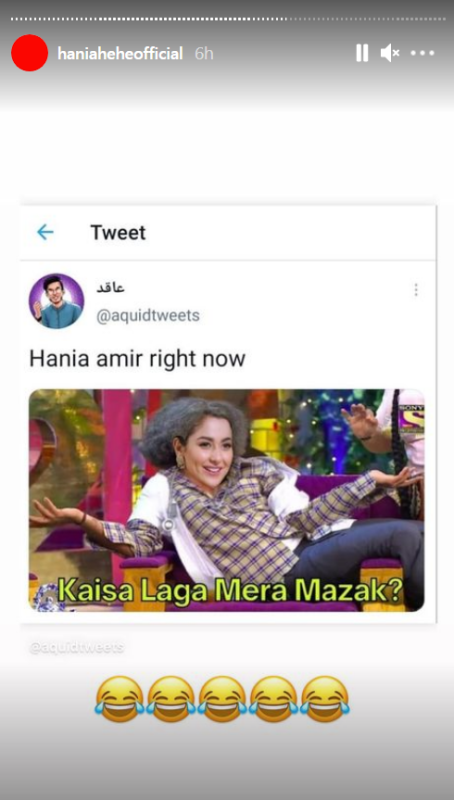 This Is How Hania Aamir Pulled Off an April Fool Prank on Fans