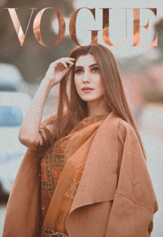 Nazish Jahangir Earns Style Points With Her Latest Clicks