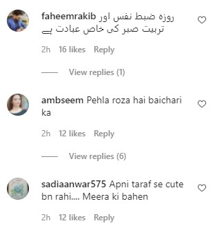 Hania Aamir Under Criticism After The Recent Video