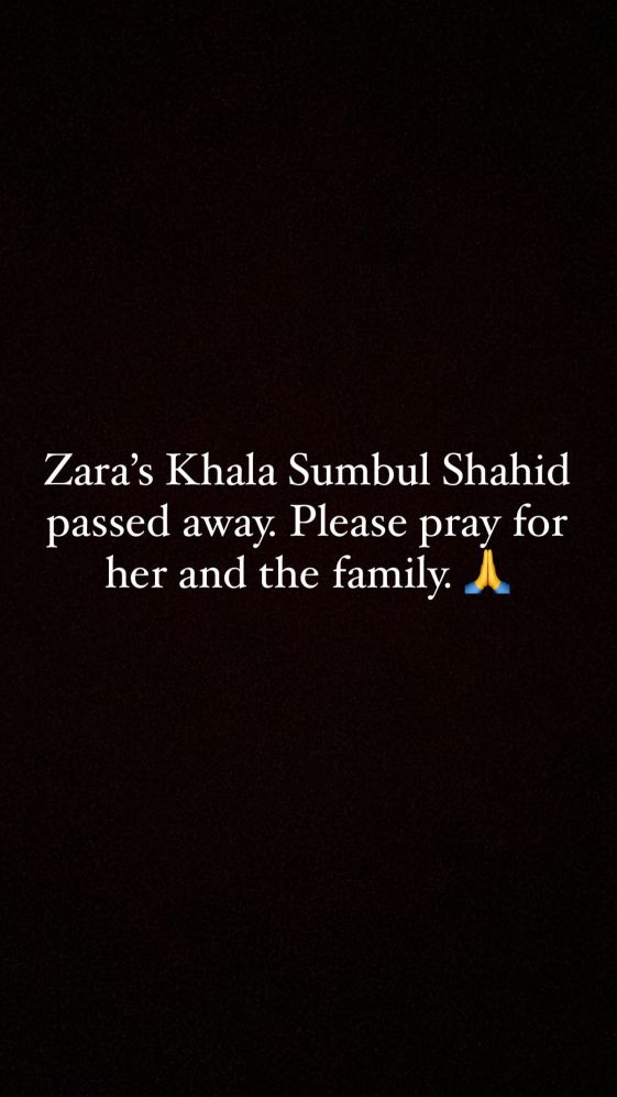 Pakistani Media Industry Mourns Death Of Sumbul Shahid