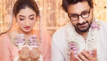 Pakistani Actress Mariyam Nafees Ties The Knot With Amaan Ahmed