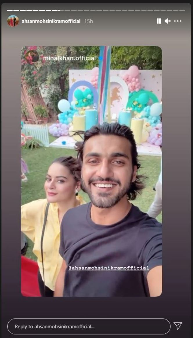 Minal And Ahsan Mohsin Ikram All Smile For The Gram