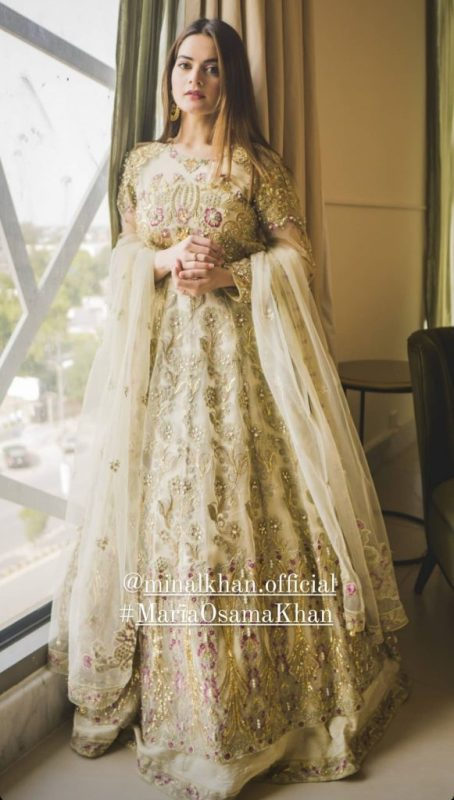 Bride To Be Minal Khan Plays Her Desi Look in a Beige Attire
