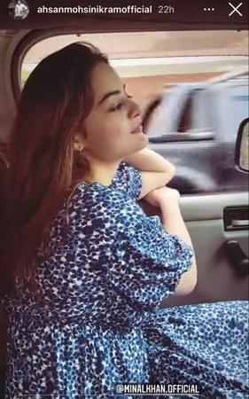 Mianl Khan Sing A Song For Her Finance