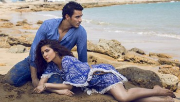 Ayesha Omar Has a Message For Her Future Son & Daughter