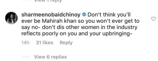 Sonya Hussyn Hits Back at Sharmeen Obaid over Comment