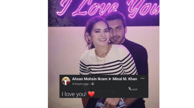 Minal Khan & Ahsan Mohsin Having Romance on Social media