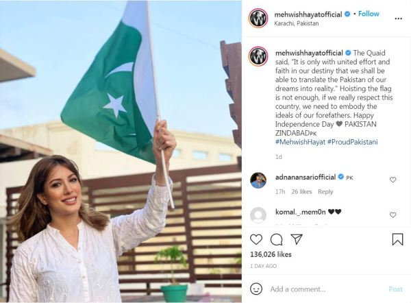 Mehwish Hayat Perverts For Discussing Her Undergarments