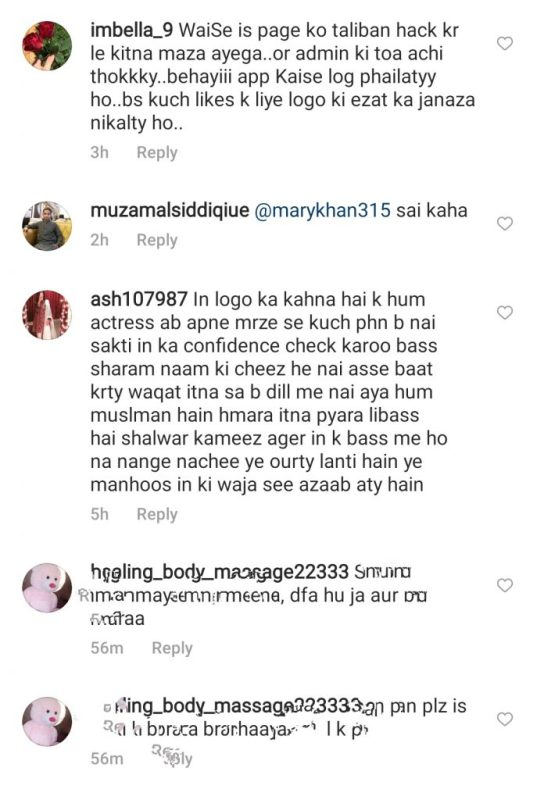 Anoushey Ashraf Transparent Dress Ignites Immense Criticism
