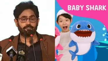 Abrar-ul-Haq Has Strong Opinions About Baby Shark